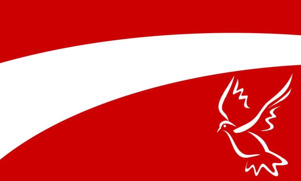 Zum Nationalfeiertag Regierung Präsentiert Neue Flagge