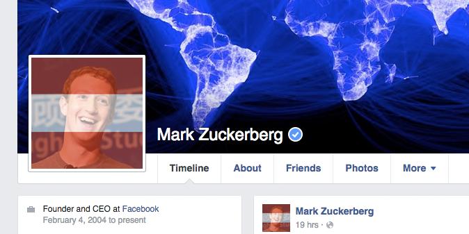 Profilfotos auf Facebook
