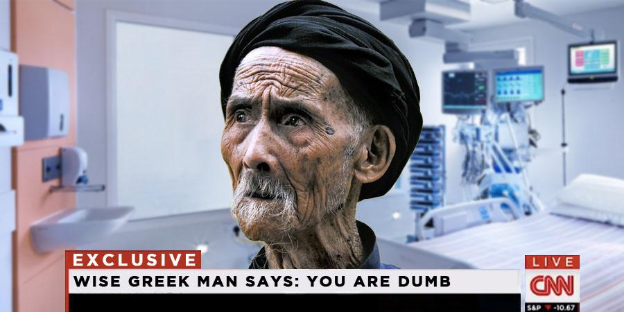 Alter Grieche