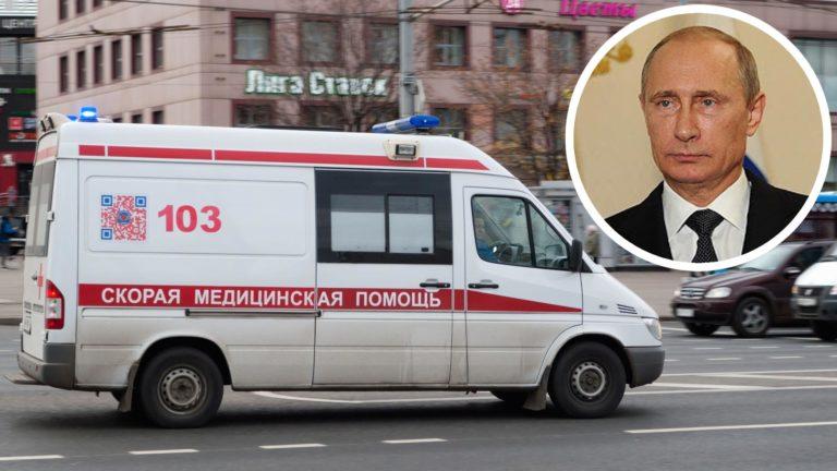 Rettungsauto in Moskau